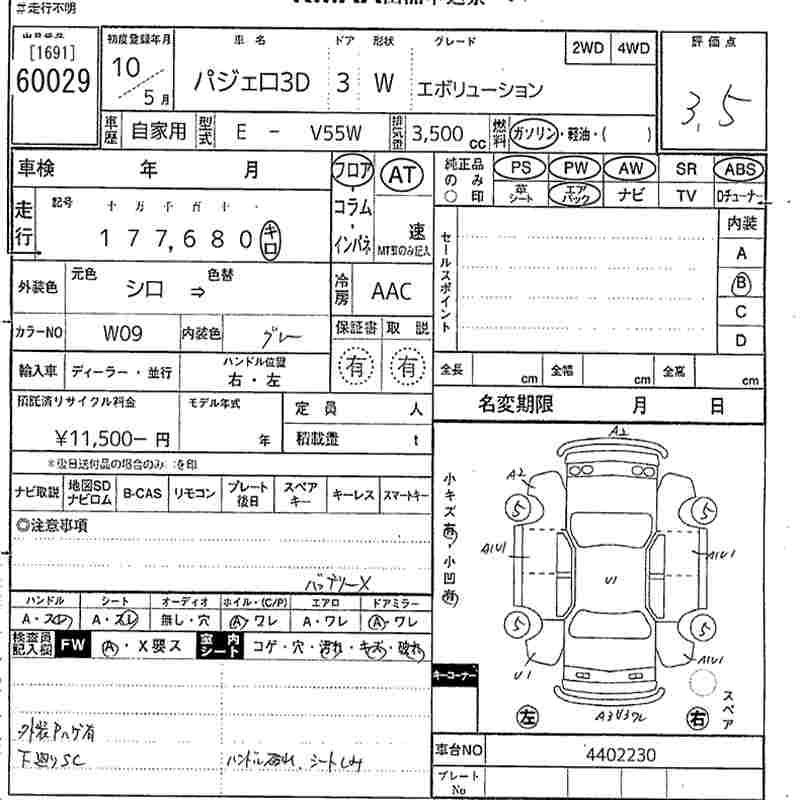 Mitsubishi Pajero Specification