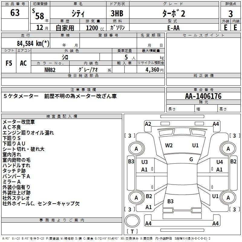 Honda City Specification