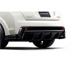 Mugen Rear Bumper and Diffuser - Civic Type R FK2