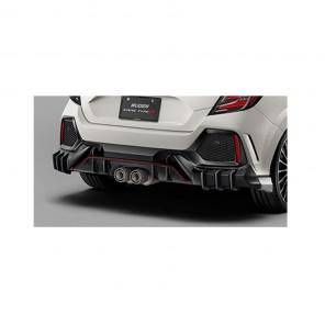 Mugen Rear Bumper Diffuser - Civic Type R FK8