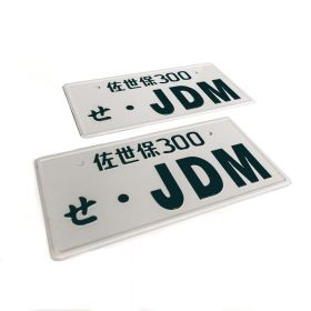 JDM Style Pressed Number Plates