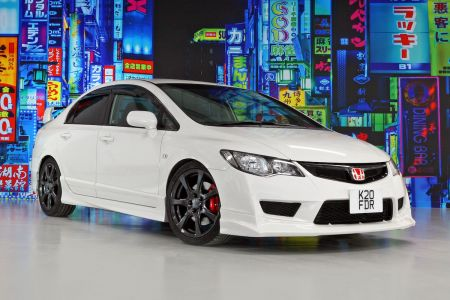 Honda Civic Type R (Supercharged)