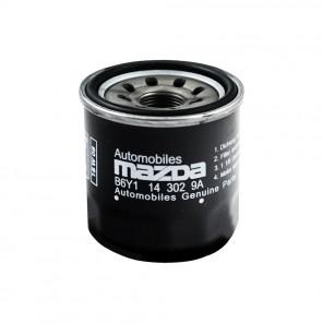 Mazda Oil Filter - B6Y1143029A