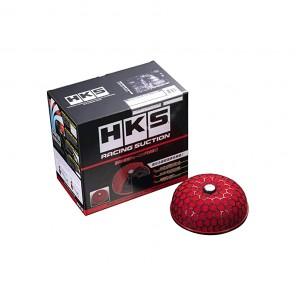 HKS Racing Suction Kit - 350Z (DE)