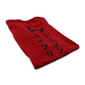Hybrid Racing Genuine Goods T-Shirt