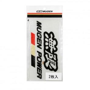 Mugen Power Sticker Set - Type B