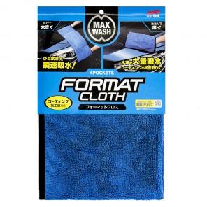 Soft99 Max Wash 4 Pocket Drying Towel