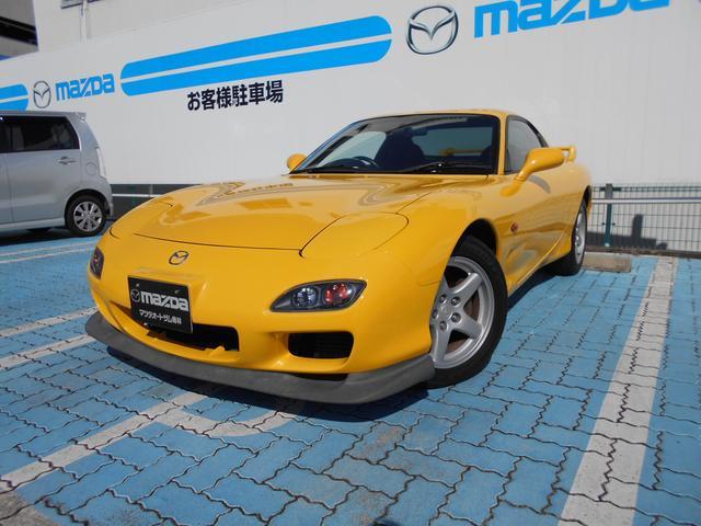 Dealer Cars: Bathurst Edition RX7