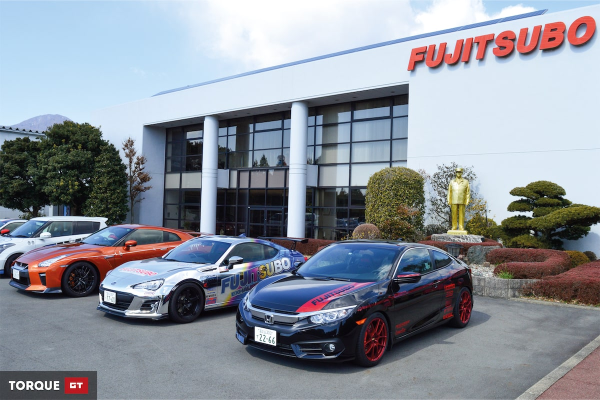 Fujitsubo - Japan's No. 1 Exhaust Manufacturer