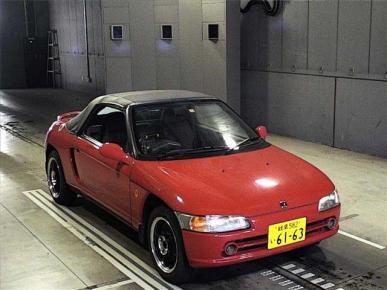 Honda - Beat