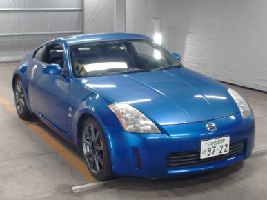 Nissan - Fairladyz