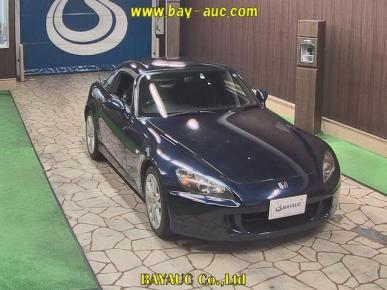 Honda - S2000