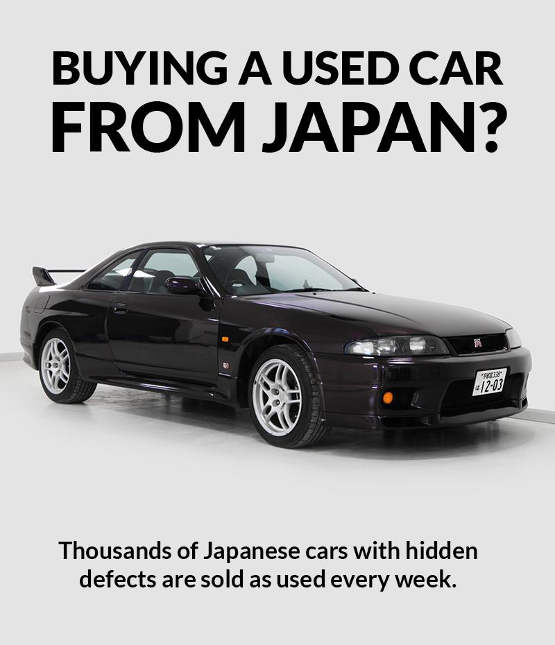 Japanese History Check