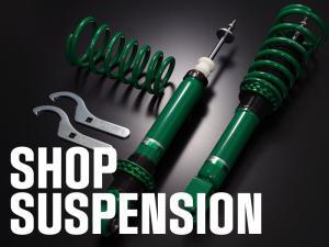 SHOP SUSPENSION