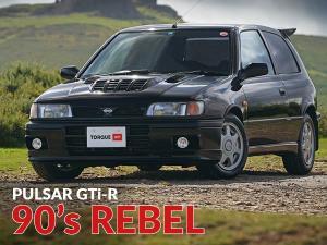 PULSAR GTi-R 90'S REBEL