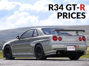 R34 GTR PRICES